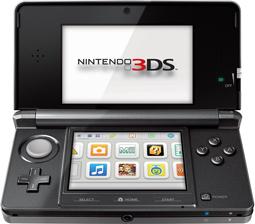 Nintendo 3DS Console with Bonus Flex Case